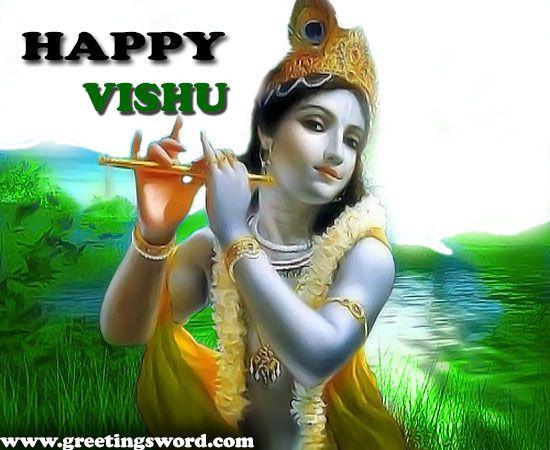 Vishu SMS, Vishu Quotes, Vishu Greetings and Vishu Messages