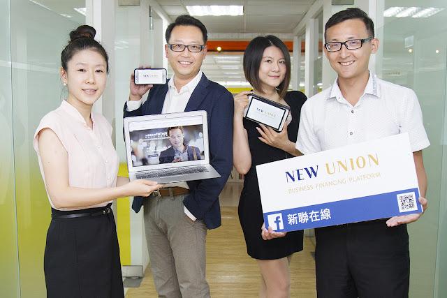 圖說:左起為新聯在線台灣團隊成員,林妍君、陳育澍、王詩涵、蔡孟廷。攝影:郭涵羚。