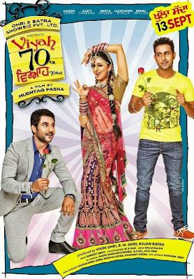 Poster Of Viyah 70 Km (2013) Full Punjabi Movie Free Download Watch Online At worldfree4u.com