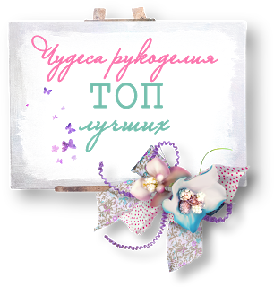 Моя пасхальная открытка в ТОПе