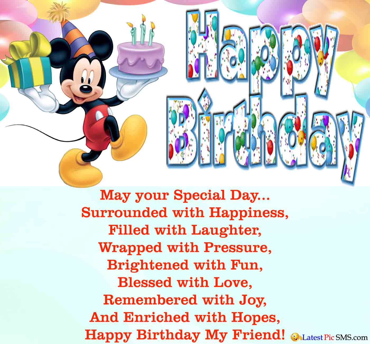 Happy Birthday Wishes: Shayari: Happy Birthday Wishes For Best Friend