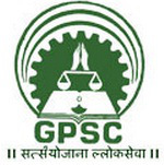 Goa Public Service Commission,Goa PSC, Goa, PSC, Public Service Commission, Medical, Physician, Professor, Graduation, freejobalert, Latest Jobs, Sarkari Naukri, goa psc logo