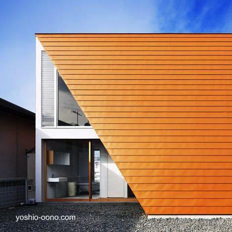Casa de diseño contemporáneo en Wakayama Japón