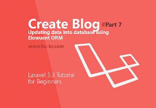 Update Database Recored in laravel 5.3