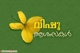 Happy-Vishu-Images-4