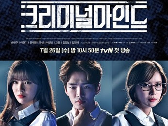 [K-Drama] Criminal Minds