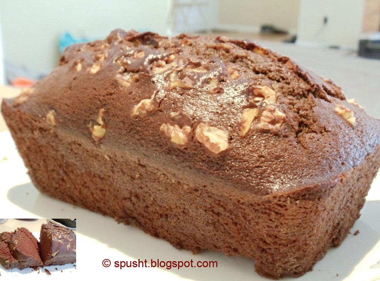 Eggless Chocolate Cake Recipe Video