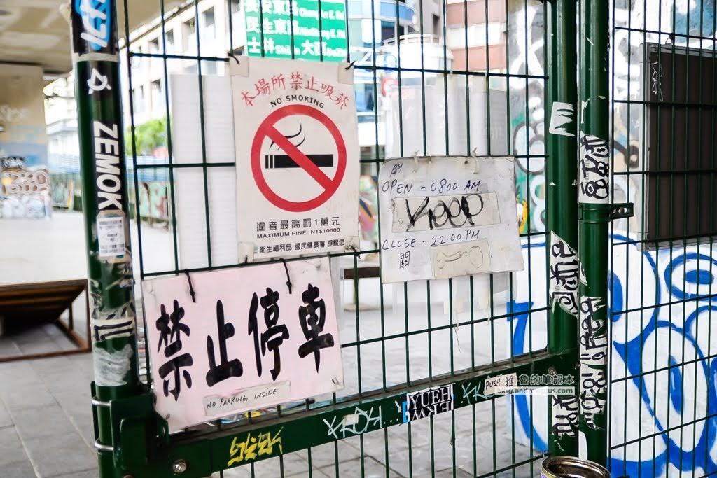 台北滑板場地,台北可以玩滑板的地方,新生高架滑板場