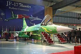 المغرب يستعد للحصول على مقاتلات جي إف 17