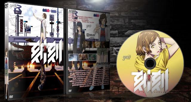 Kokkoku | Cover DVD |