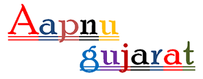 :: AapnuGujarat :: Official Site :: Gujarat's No. 1 Education Website :: Aapnu Gujarat