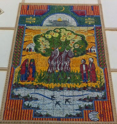 ashgabat mosaics, uzbekistan tours, central asian art craft