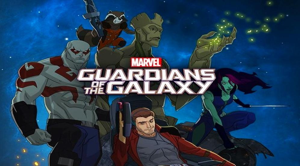 Il mondo di supergoku guardiani della galassia