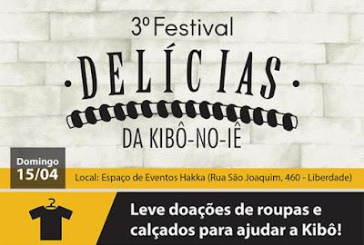 Festival Delícias da Kibô-no-Iê