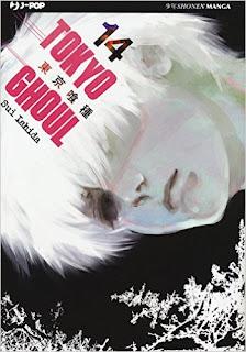 Tokyo Ghoul: 14 PDF