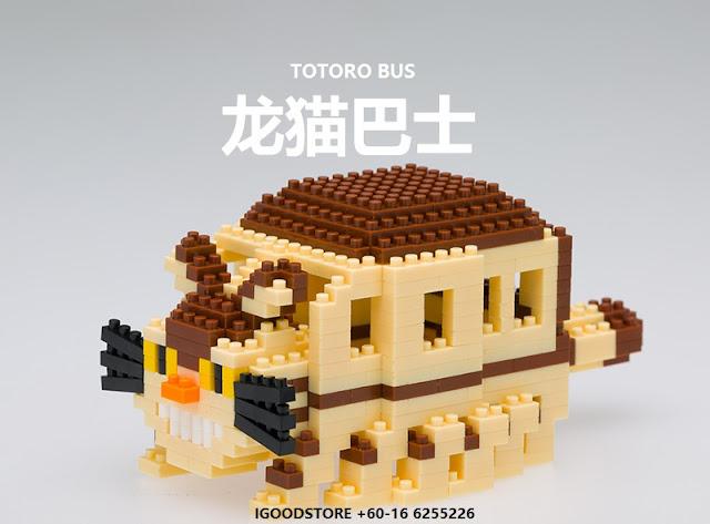 Click to Buy Totoro Bus Nanoblock