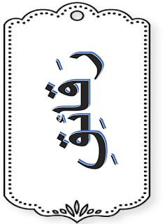 كلمات درس السلحفاة مسعودة في اللغة العربية للصف الثاني الفصل الاول 2018