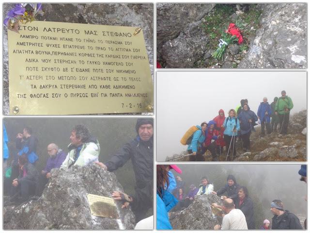 Τίμησαν τη μνήμη του Στέφανου Σκοπούλη στην κορυφή της Χιονίστρας