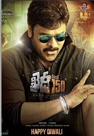 Khaidi No. 150 (2017) Telugu Movie DVDScr 350MB