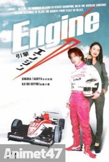 Engine -Động cơ - Engine Drama 2005 Poster