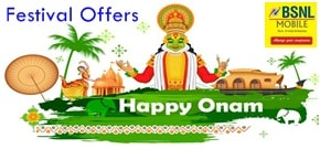 BSNL Kerala Onam Prepaid plan launched