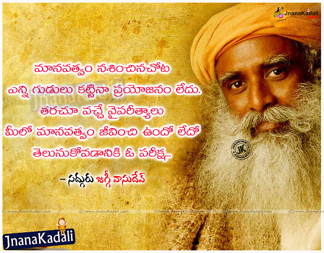 Here is heart touching decision quotes in telugu, Best Telugu Love Quotes, Best Telugu inspirational quotes, Best Inspirational Telugu Quotes, best inspirational love quotes in telugu, telugu love quotes, love quotes telugu, Best inspirational quotes on love, Best inspirational quotes about love and life, Top Telugu love quotes,Top Telugu Love Quotes.Heart touching telugu quotes, heart touching love quotes, heart touching inspirational quotes,  Best Telugu Love Quotes, Best Telugu inspirational quotes, Best Inspirational Telugu Quotes.Telugu Inspiring top life Desitions quotes with images