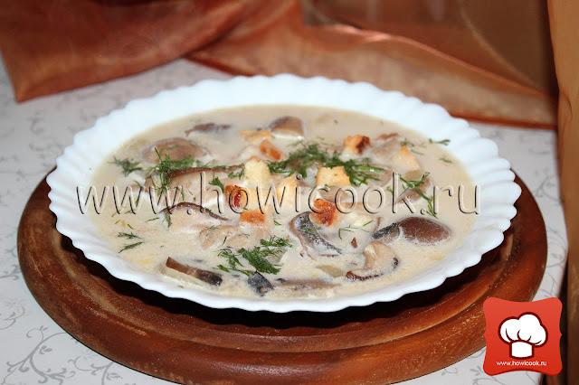 Рецепт как приготовить вкусный бархатный грибной суп