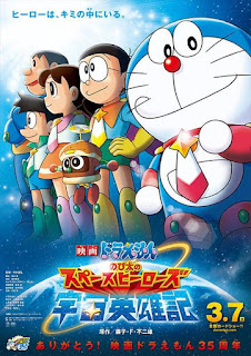 Doraemon Nobita and the Space Heroes (2015)