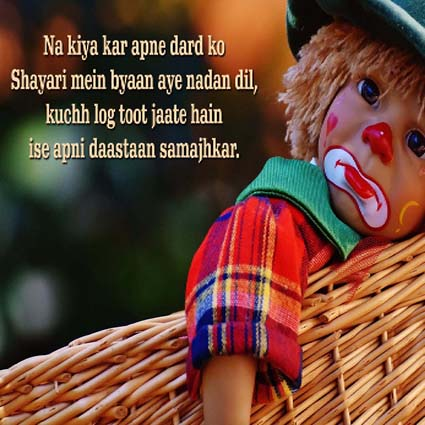 sad-shayri-for-love-in-hindi