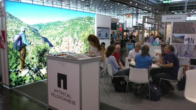 """Η Μυθική Πελοπόννησος στη Διεθνή έκθεση περιπατητικού τουρισμού """"TOUR NATUR 2016"""""""