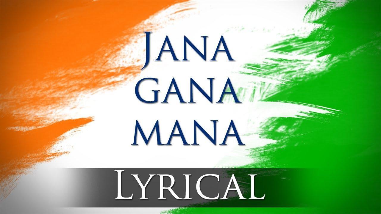 Indian rastriya gaan mp3 download.