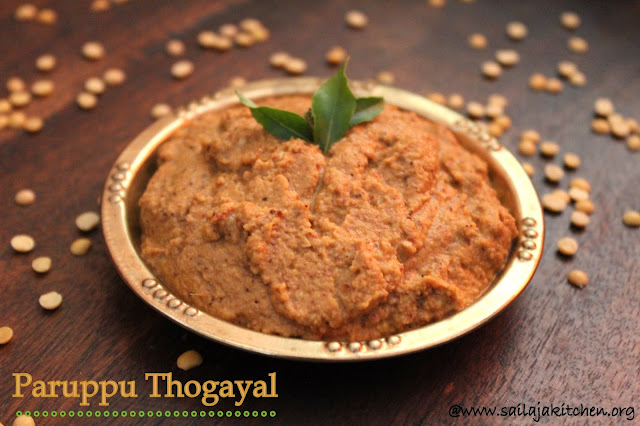 images of Paruppu Thogayal / Paruppu Thuvaiyal / Thuvaram Paruppu Thogayal / Toor dal Thogayal / Chutney/Thogayal Recipes
