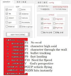 Pubg Mobile New Hack Tencent 0 12 - Esp + Aimbot + Super No