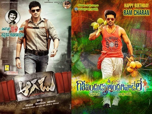 Ram Charan unable to beat Mahesh Babu