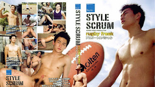 G@mes Style Scrum 1