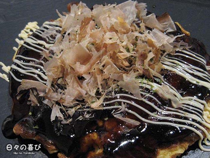 plongee focus okonomiyaki okomusu paris