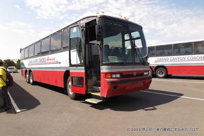 グランドキャニオン バス