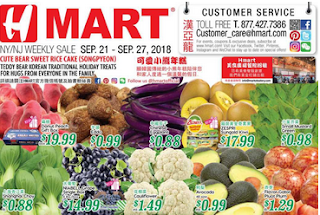 H Mart Weekly Ad September 21 - 27, 2018