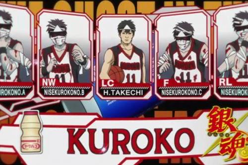 Gintama° Episode 07 Subtitle Indonesia