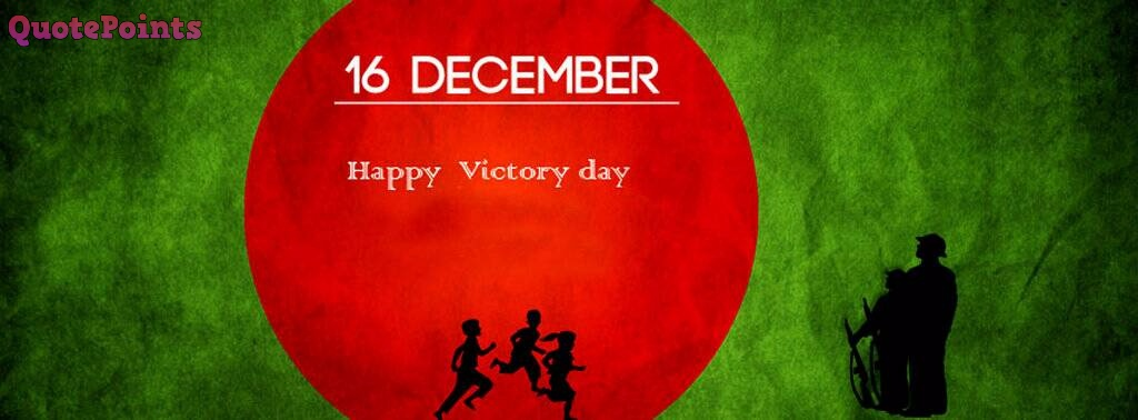 victory day paragraph for class 6