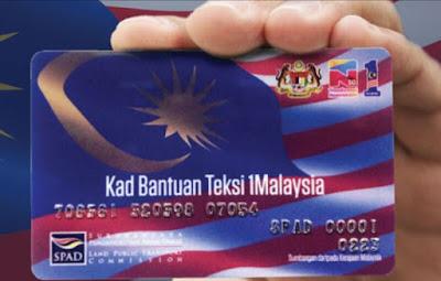 Permohonan Kad Bantuan Teksi 1Malaysia 2018 (Lokasi Pengambilan)