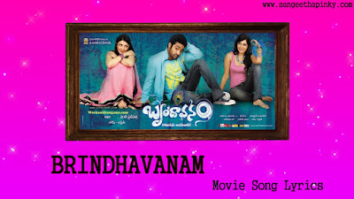 brindhavanam-telugu-movie-songs-lyrics