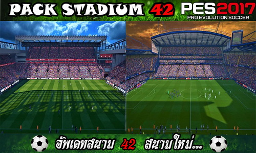 PATCH UPDATE: PES 2017 Repack Stadium by RianArdi + Fix by