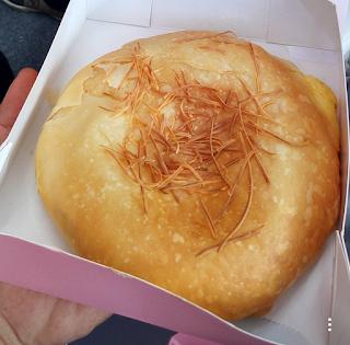 bakpia-princess-cake-rasa