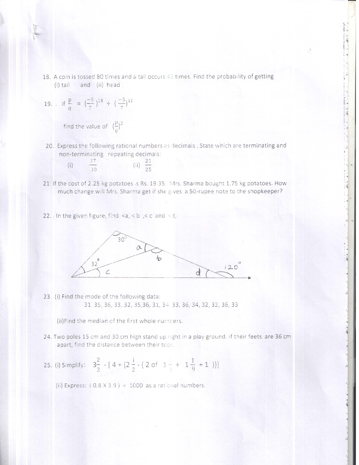 APSG: Class VII Mathematics Modal Paper
