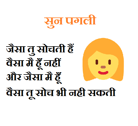 fb status in hindi attitude new 2018