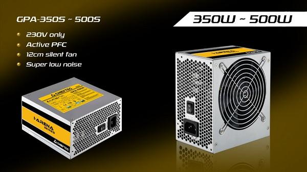 Chieftec GPA-450S / GPA-500S