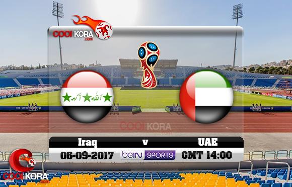 مشاهدة مباراة العراق والإمارات اليوم 5-9-2017 تصفيات كأس العالم