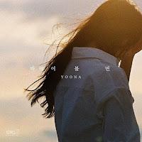 Download MP3, MV, Video, Lyrics YOONA – When The Wind Blows (바람이 불면)