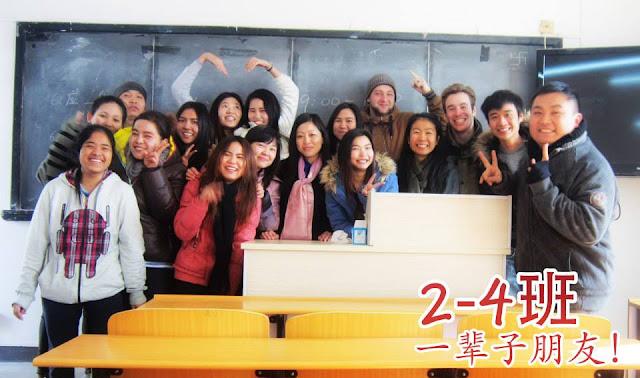 beasiswa kuliah cina tiongkok